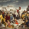 10 Facts about Ancient Greece Government