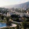 10 Facts about Caracas Venezuela