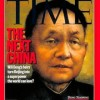 10 Facts about Deng Xiaoping
