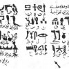 10 Facts about Egyptian Writing