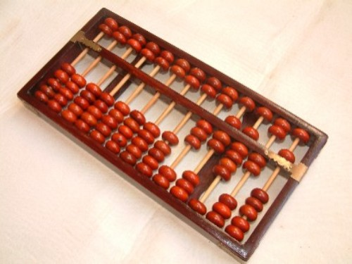 Abacus Type