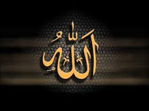 Allah facts