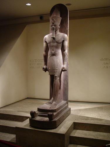 Amenhotep III Image