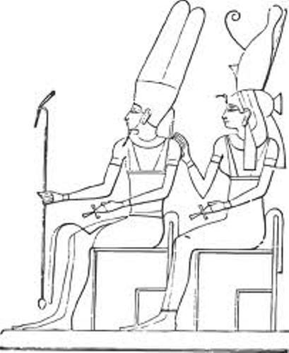 Amun Pic