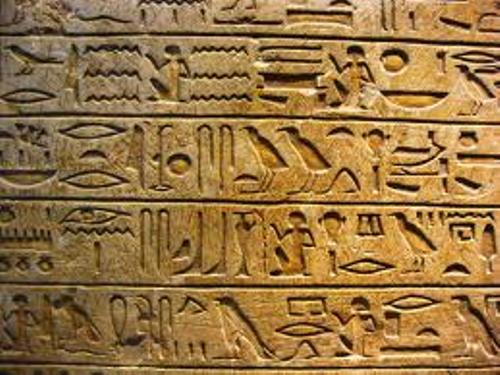 Ancient Egypt Art Writing