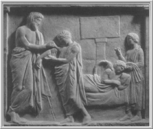 Ancient Greek Medicine Image