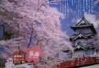 10 Facts about Ancient Japan