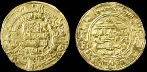 Ancient Persia Coins