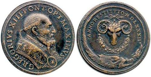 Aries coin
