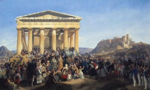 Athens Painting