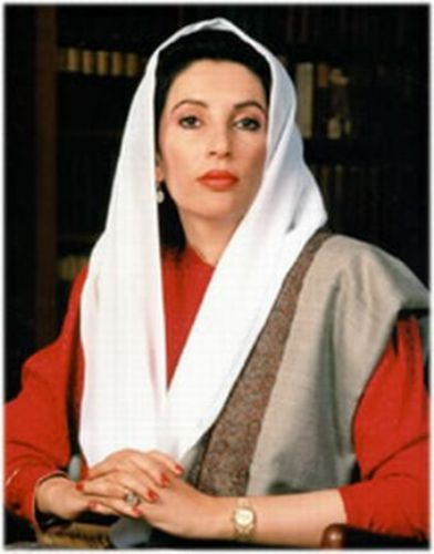 Benazir Bhutto Beauty