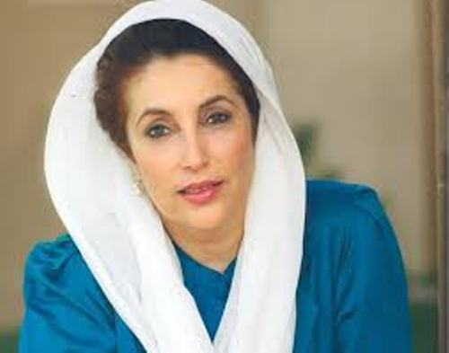 Benazir Bhutto Facts