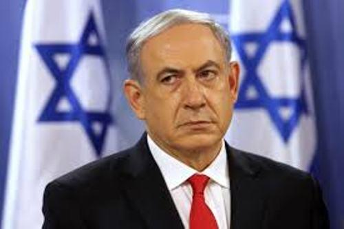 Benjamin Netanyahu Facts