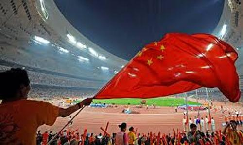 Facts about Beijing Olympics