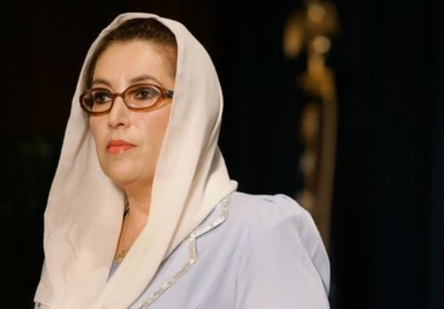 Facts about Benazir Bhutto