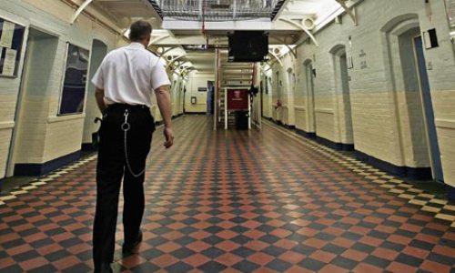 British Prison