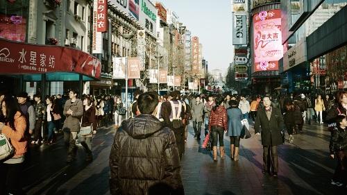 China Economy Pictures
