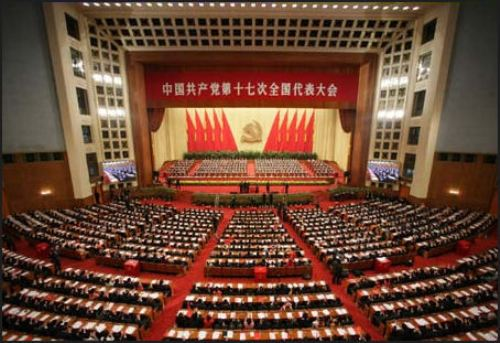 China's Government Facts