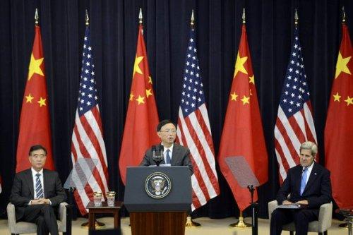 China's Government Image