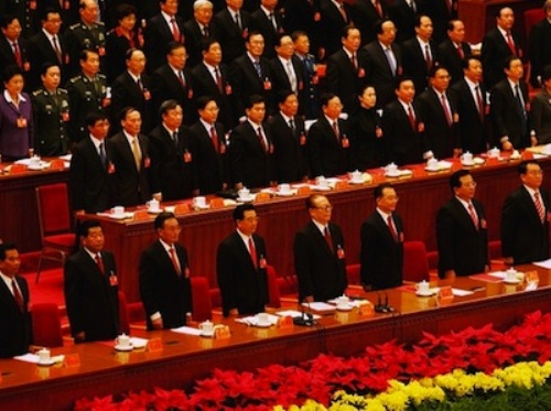 China's Government Members