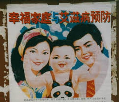 China's One Child Policy Pic