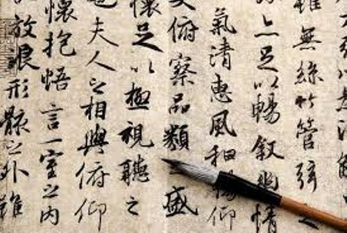 Chinese Calligraphy Facts