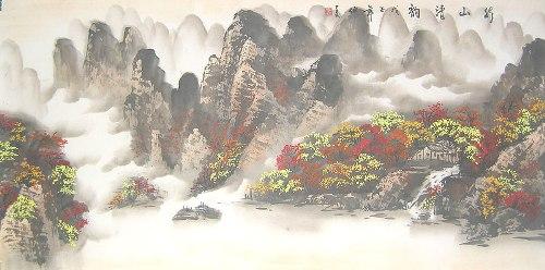 Chinese Landscape Painting Image