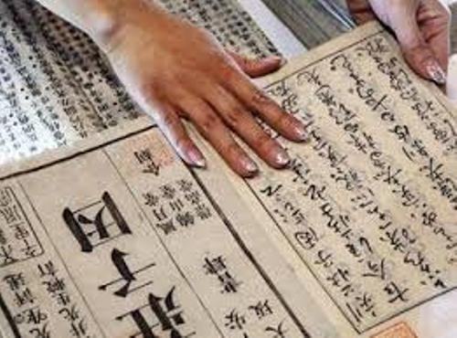 Chinese Literature Pic