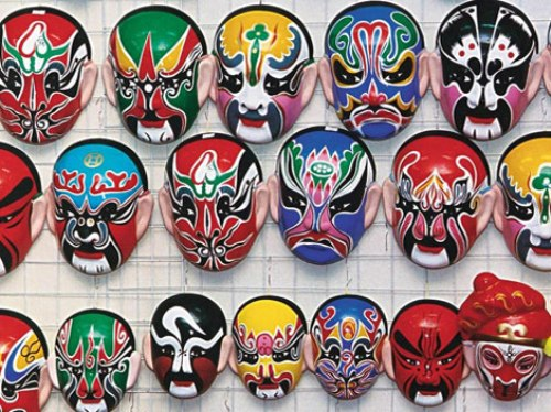 Chinese Masks Facts