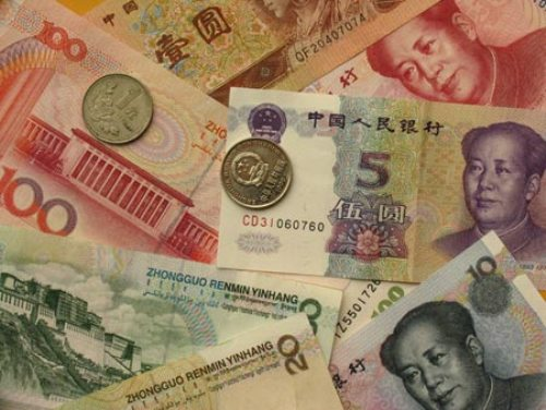 Chinese Money Pic