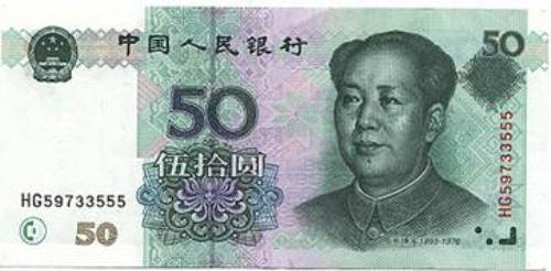 Chinese Money facts