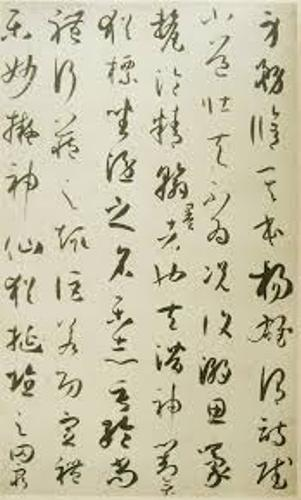 Chinese Writings