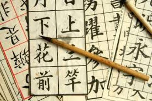 Facts about Chinese Writing