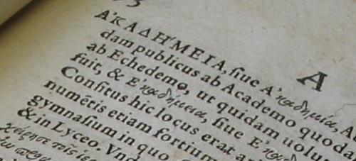 Classical Latin Image