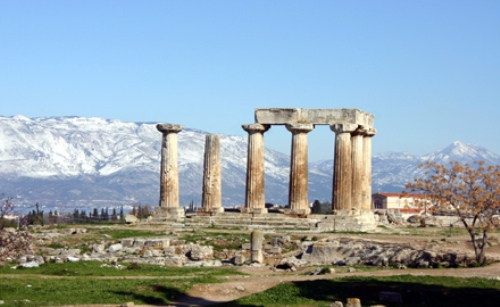 Ancient Corinth Pic