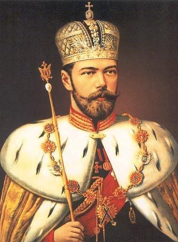 Czar Nicholas II Pictures