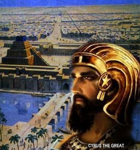 Facts about cyrus the great