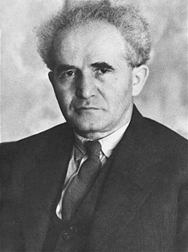 David Ben Gurion Image