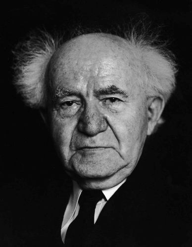 David Ben Gurion Pic