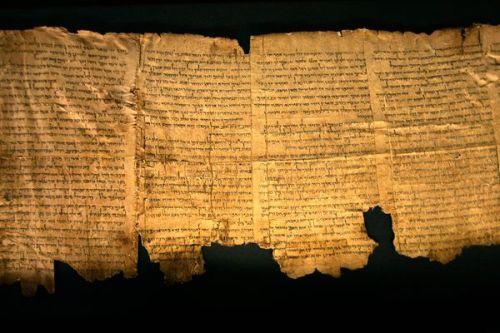 Dead Sea Scrolls Facts