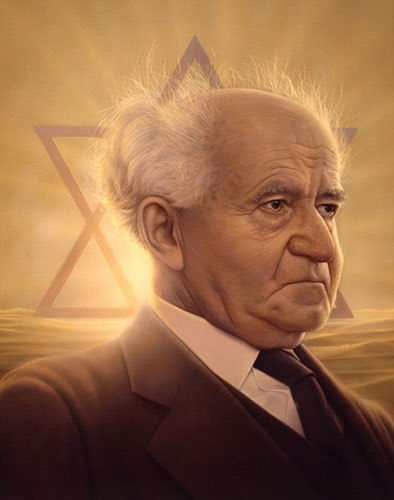Facts about David Ben Gurion