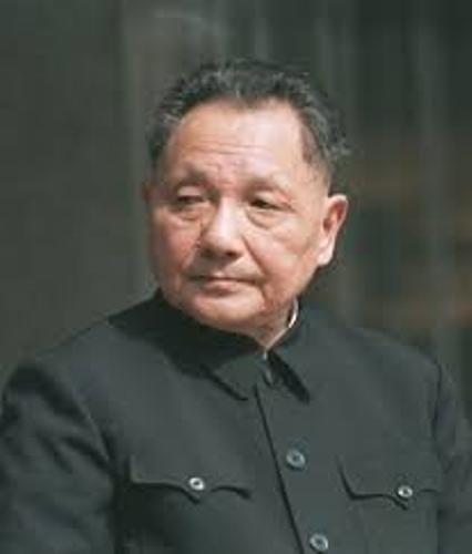 Deng Xiaoping images