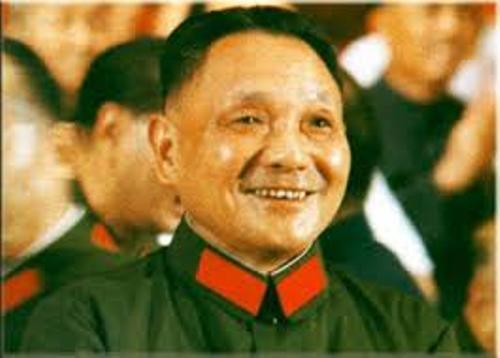 Deng Xiaoping pic