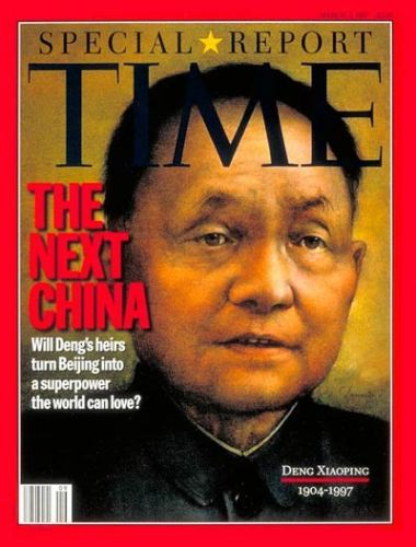 Facts about Deng Xiaoping