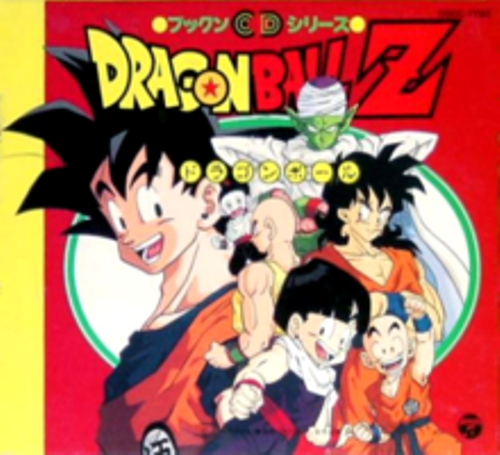 facts about dragon ball z