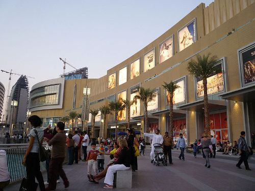 Facts about Dubai Mall