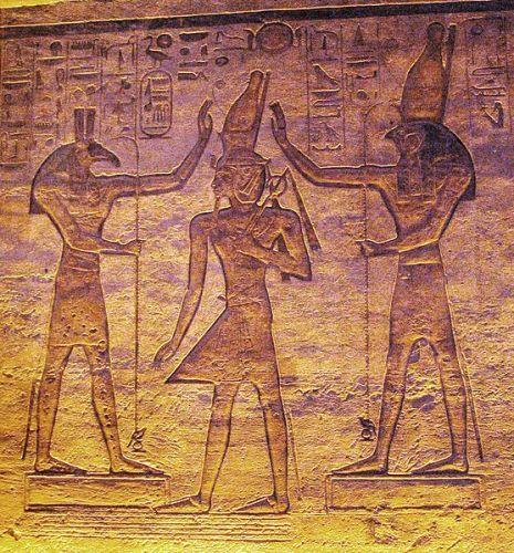 Egyptian God Seth Facts