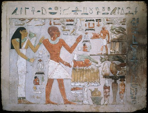 Egyptian Paintings Image