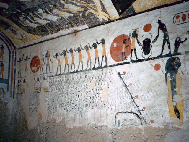 Tomb of Ramesses IX